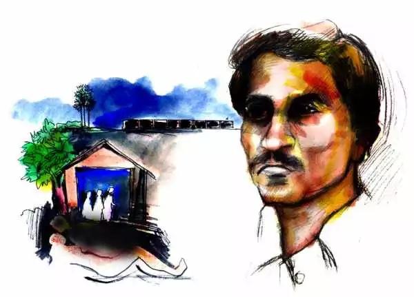 শিঙ্গাড়া